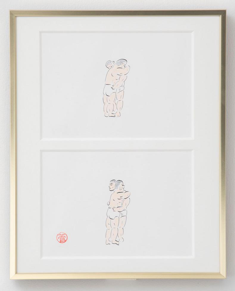 菅幸子の作品